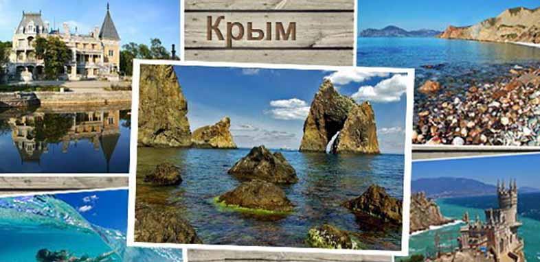 В Крыму решили отложить введение курортного сбора : Общество : РБК